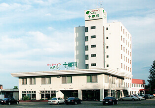 Holiday Inn Hotel Tokachigawa